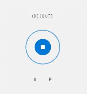 grabar audio interno windows 10 sin programas